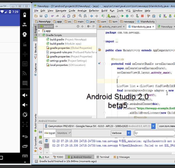 Android Studio 2.0 (beta5)的飛快專案執行速度