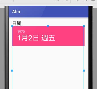 Android的日期選擇元件DatePicker—SQLite延伸內容1