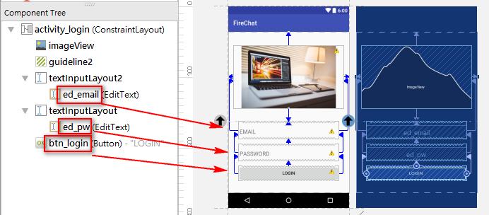 使用 Android Studio 開發 Firebase 快速導入 Email and password Authentication 設定並實作登入功能