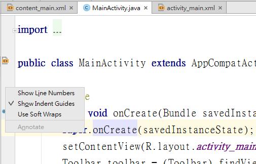 Activity是什麼? Java類別,沒有它就沒有互動了