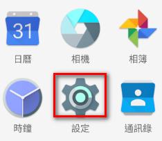 Android SDK有帶Play Store的模擬器了,但有時會出現停在Installing APKs…怎麼辦?