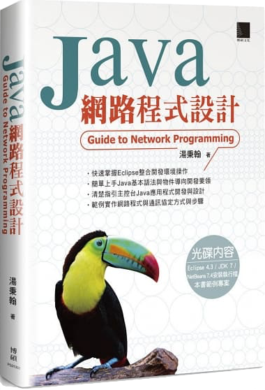 book-java-network