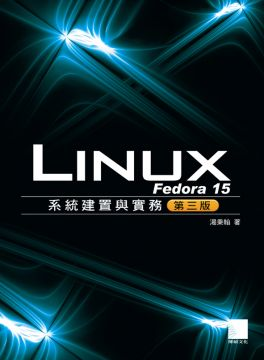 book-linux-15