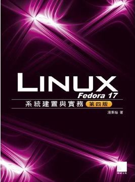 book-linux-17