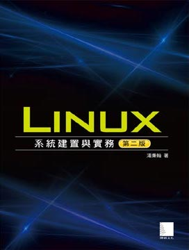 book-linux-2