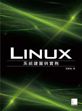 book-linux
